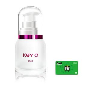 限量500份# Key 女性快感增强液 13日0点  69-30券/返50猫超卡