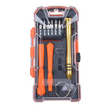 坚固耐用# 雅赛崎 手机修理工具套装17件套  29.2元包邮(49.2-20券)