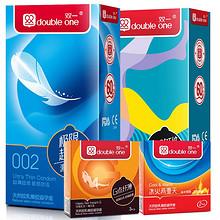 双一002超薄环纹冰火避孕套25只  6.9元包邮(21.9-15券)