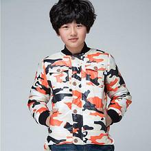 防风保暖# 男童短款加厚棉服  59.1元包邮(89.1-30券)
