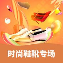 促销活动# 亚马逊 时尚鞋靴专场  2双4折