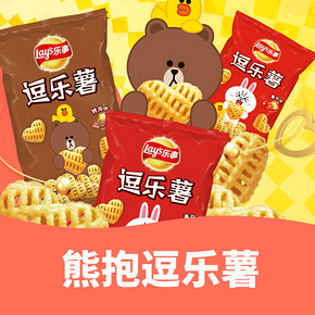 优惠券# 天猫超市  熊抱逗乐薯   领券满99减50,满188减100