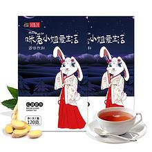 祛寒除湿# 咪兔小姐暖胃驱寒红糖姜茶10支120g  14.9元包邮(39.9-25券)
