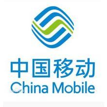 生活优惠系列# 中国移动  任我连连看  30秒内完成拼图有机会获得100M 