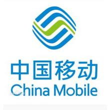 支付优惠系列# 中国移动  和包支付  亿元回馈  狂欢嗨起!