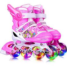 史低价# 小状元 儿童直排轮溜冰鞋套装  39元包邮(119-80券)