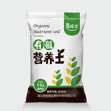 白菜价# 绿成丰 植物种植有机营养土15L  5.8元包邮(15.8-10券)
