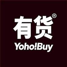 促销活动#   YOHO!BUY有货   潮诞热促   4折起,折上2件8折、3件7折