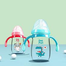 多用途# 婴儿耐摔带手柄重力球奶瓶240ml   38元包邮(68-30券)