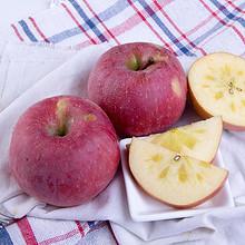 皮薄多汁# 阿克苏冰糖心红富士苹果8斤  39.9元包邮(49.9-10券)