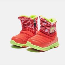 简洁大气# 小骆驼 儿童秋冬二棉鞋加厚防滑雪地靴  59元包邮(129-70券)