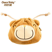 时尚可爱# ChocoTeddy巧克力熊秋冬毛绒包手拿包  14.9元包邮(34.9-20券)