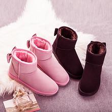 穿衣是一门艺术# 服饰系列——雪地靴  男朋友暖心,雪地靴暖脚