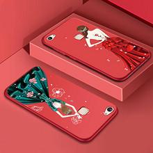 舒适柔软# vivox/oppor券系列全包防摔个性手机壳  7.9元包邮(9.9-2券)