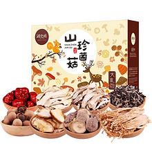 自然健康# 润之禧 山珍菌菇土特产年货礼盒466g  29.9元包邮(59.9-30券)