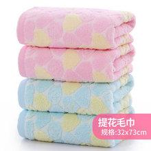 健康舒适# 图强 加大加厚纯棉毛巾4条  24.9元包邮(29.9-5券)