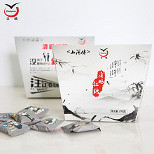 独立包装# 滇鹏 云南特产正宗古法黑糖块 6.9元包邮(26.9-20券)