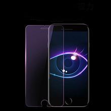 加倍高清# Pony iphone6/7手机膜苹果通用钢化膜  6.9元包邮(9.9-3券)