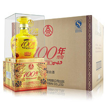年货必囤# 宜宾五粮液 52度浓香型白酒 黄坛礼盒装 500ml*6瓶 199元包邮