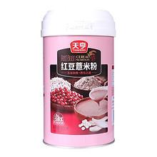 营养配方# 天亨 红豆薏仁粉代餐薏米粉500g  14.9元包邮(39.9-25券)