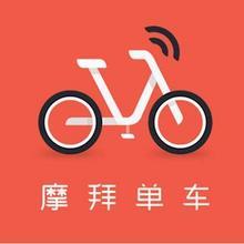 免费月卡# 摩拜单车 领30天免费骑行月卡  限新用户  老用户领1元券