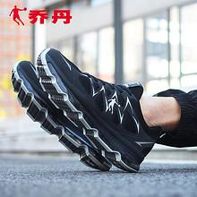 透气舒适# 乔丹 冬季新款全掌气垫鞋减震运动鞋 139元包邮(179-40券)