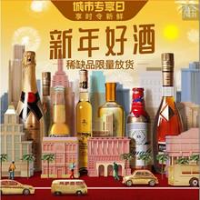 移动端专享# 天猫超市  新年好酒专场    领券满199-50/299-50/299-100,满499-60店铺券