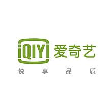 生活福利# 中国建设银行   邀您免费追剧    每周二10点领爱奇艺免费周卡