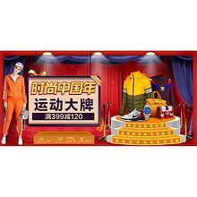 优惠券#  苏宁  服饰百货年货节   满101-100元神券,每日10/16/20点抢