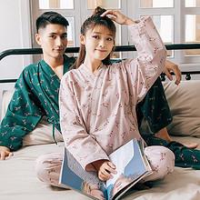 舒适透气# 日式和服情侣小清新家居套装  79元包邮(109-30券)