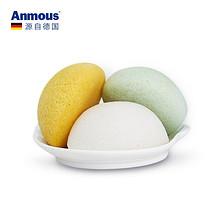 舒适防滑# Anmous婴儿洗澡搓澡沐浴棉两个  14.9元包邮(19.9-5券)