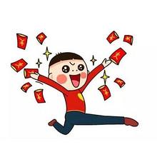 拼手气# 中国太平送红包 亲测还有红包可领 手慢无哦!!