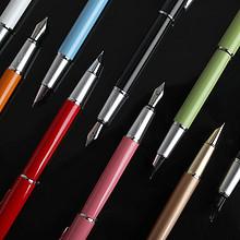 多色可选# 毕加索 成人练字书法硬笔签字钢笔 29元包邮(49-20券)