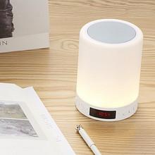 智能触控# LED夜灯创意智能触摸蓝牙音响  49元包邮(79-30券)