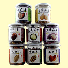 酥香可口# 新年坚果干果水果礼盒大礼包  78元包邮(88-10券)
