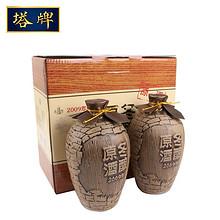 拍2件# 塔牌 2009年半干型手工冬酿绍兴黄酒礼盒装 1.5L*2瓶 折106.5元包邮