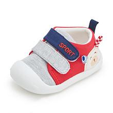 防滑耐磨 # 木木屋 宝宝软底棉鞋加绒学步鞋   39.9元包邮(59.9-20券)