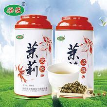 茶香四溢# 一级茉莉龙珠浓香型茶叶250g 59元包邮(89-30券)