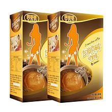 香醇美味# 妍豆豆 左旋肉碱咖啡粉10g*12袋    19.9元包邮(49.9-30券)