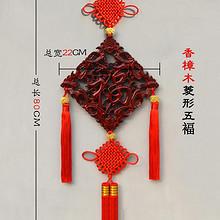 中国风# 扇形香樟木福字新年中国结挂件 28元包邮(48-20券)