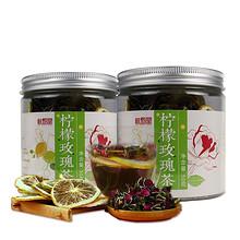 清新口感# 桂甄堂 柠檬玫瑰茶泡茶干片组合50g*2盒 14.9元包邮(34.9-20券)