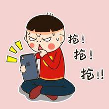 年货节狂欢#  天猫  搜明星密令   抢百万红包   10/12/14/18点抢,12点密令抢先剧透