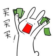 年货节狂欢#  天猫   新人专享特权   红包/特工专场  新人最嗨皮!