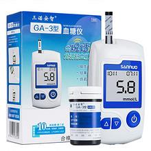 操作方便# 三诺 全自动智能语音血糖仪套装 45元包邮(70-25券)