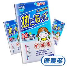 长效降温# 培拉力健 儿童成人医用退热贴3贴 5.9元包邮(10.9-5券)