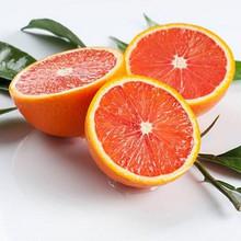 现摘现发# 利橙 赣南脐橙血橙5斤 39.9元包邮(59.9-20元券)