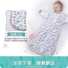 欧孕婴儿秋冬加厚一体款睡袋  39元包邮(79-40券)