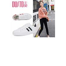 新款上市# 大东 2018春季新款休闲时尚小白鞋  59元包邮(69-10券)
