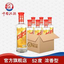 浓香经典# 沈酒 四川泸州浓香型白酒500ml*6瓶  112元包邮(162-50券)