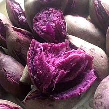 软糯香甜# 沙地农家紫薯地瓜紫心红薯现挖5斤  15.9元包邮(25.9-10券)